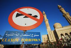 claxon forbidden