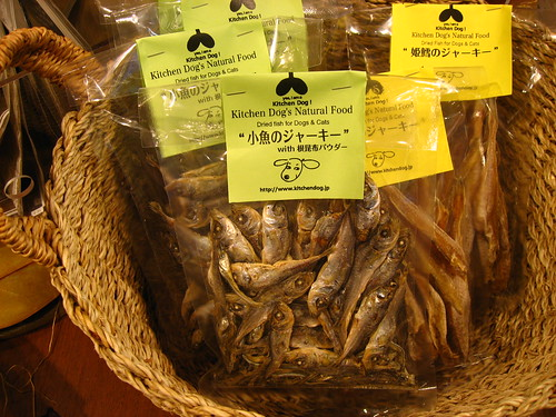 Dried fish for dogs