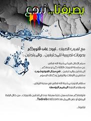^_^   ..     (Abdulrahman Alyousef [ @alyouseff ]) Tags: d                         3dcomsa