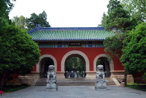 j12 - Hongshan Gate
