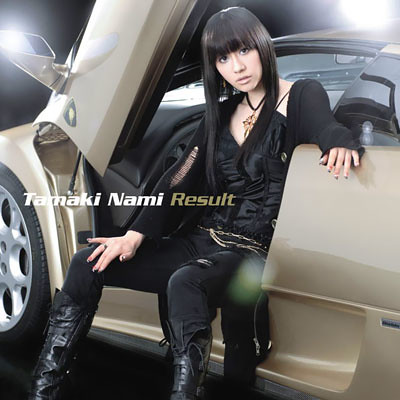 PERFIL DE NAMI TAMAKI 1411347168_f3aa1976ee