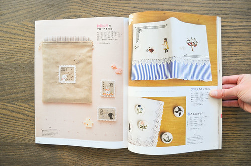 Stitch Idees magazine vol.11
