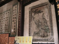wall paintings and calligraphies (silkway) Tags: taiwan historical tainan formosa    mazu elura 1684   elura80  tainanmazutemple