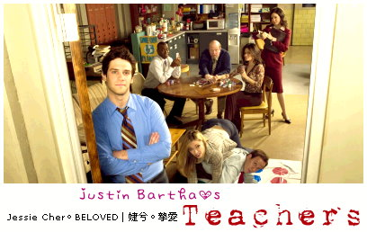 Justin Bartha's TEACHERS