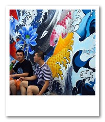 (stellawu) Tags: fdsflickrtoys mural colorful idle wallpainting 2guys