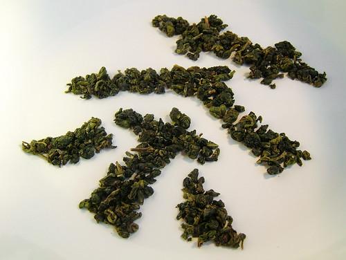 Tea [茶]