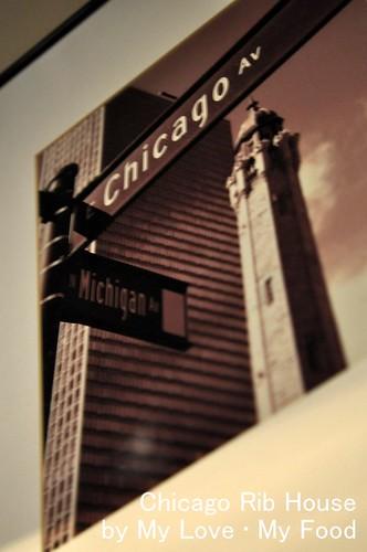 2010_05_08 Chicago Rib 030a