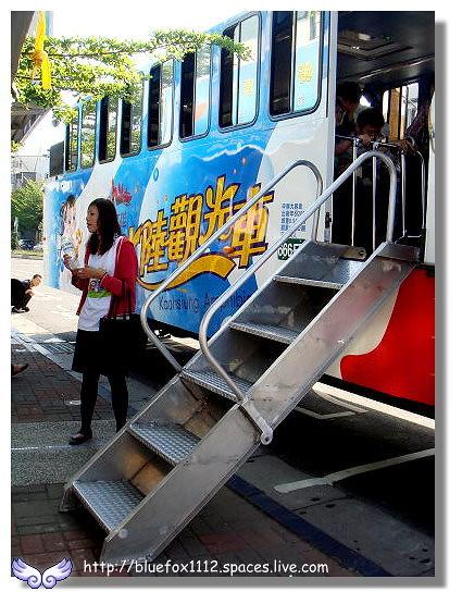 100518-1高雄水陸觀光車05
