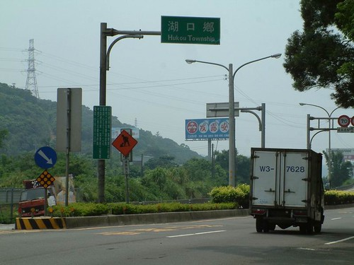 20070730--玠瑛的環島之旅046