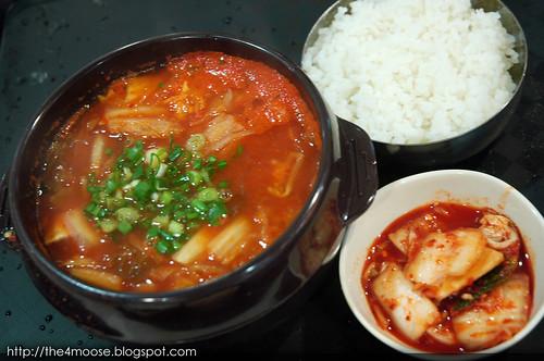 NUS - Yusof Ishak House : Miso Korean Food
