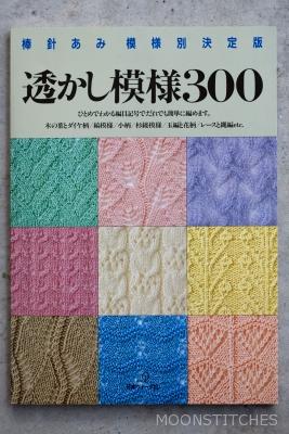 Knitting Patterns 300