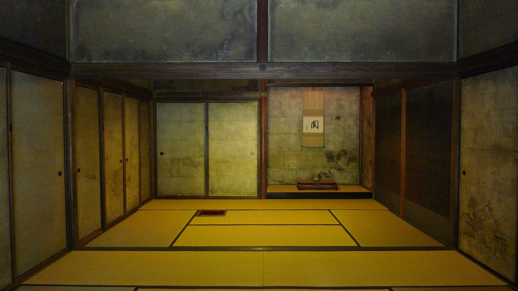 Inside Koto-in
