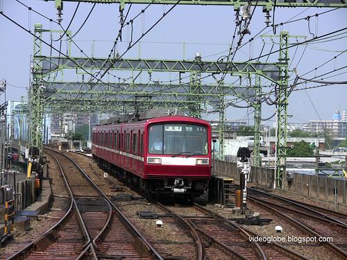 Keikyuu train in Kawasaki station