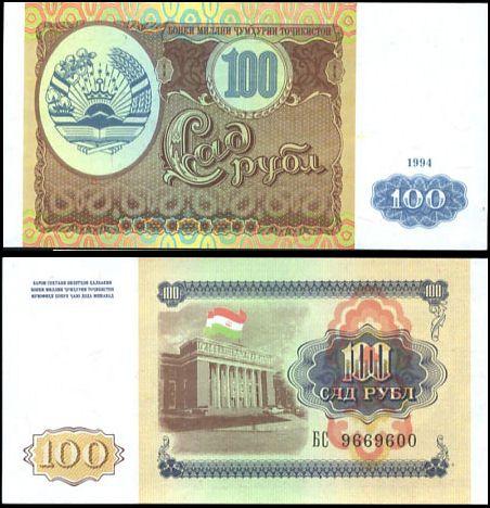 100 Rublov Tadžikistan 1994, P6