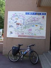 道路情報ターミナル みちしるべ湯沢