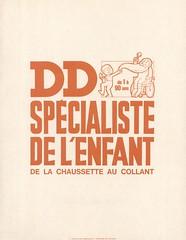 ddcolor p17