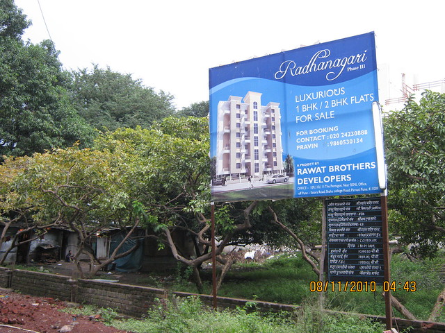 Pinnacle Cottage Close - Rawat Brothers' Radhanagari Phase 3 - 1 BHK , 2 BHK Flats in 'Abhiruchi Village' on Sinhagad Road Pune 411 041