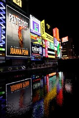 Pentecost Thriller Novel in lights