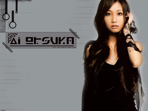 linda japonesa Ai Otsuka