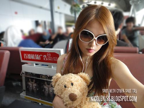 in beijing airport