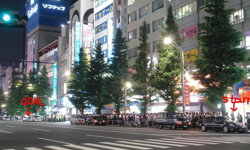 """loveplus+ NintendoDSi LL limited edition"" lot sales at messe sanoh Akihabara"