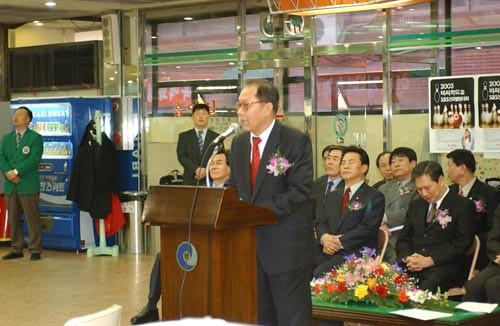 대통령기 볼링대회2