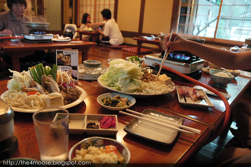 Ohara-no-Sato 大原の里 - Miso Nabe Dinner