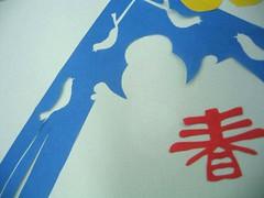 papercutting2