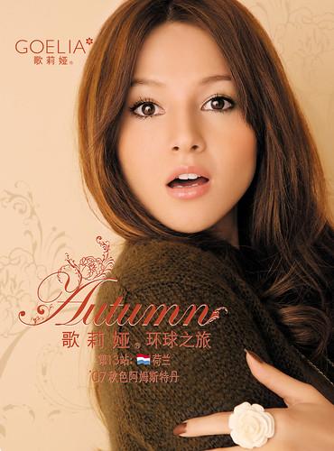 Gloria Catalogue Autumn 2007 COVER