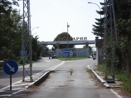 Bulgarische Grenze