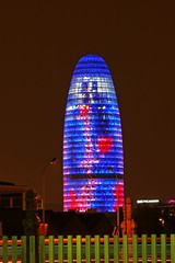 Agbar (enfi) Tags: barcelona tower architecture spain arquitectura agbartower torreagbar nouvel agbar jeannouvel 10faves aplusphoto superhearts