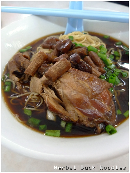 Herbal Duck Noodles