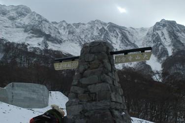 元谷ケルンと北壁、別山