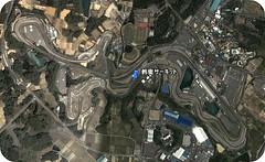 Google Earth(グーグルアース)、マイマップで日本の主要サーキットを見る