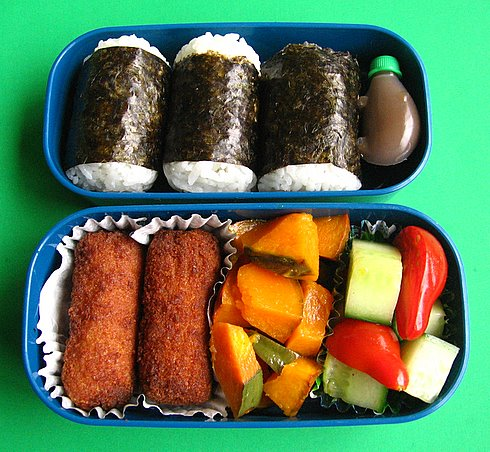 Kabocha squash box lunches