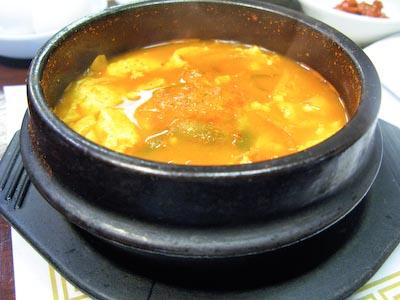 Tofu House. Steaming Tofu Vegetable Soup.jpg