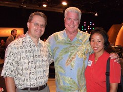 KPBS 40 Year Anniversary Party