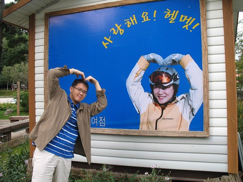 Korea 388