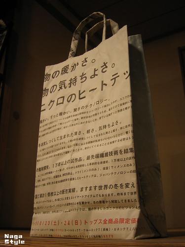 シャーリーズ・セロン(Charlize Theron)新聞バッグ(Newspaper Bag)02