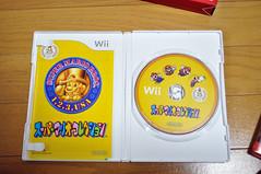 スーパーマリオコレクションスペシャルパック ゲームディスク