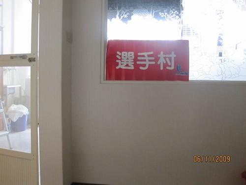 2009太魯閣馬拉松--175