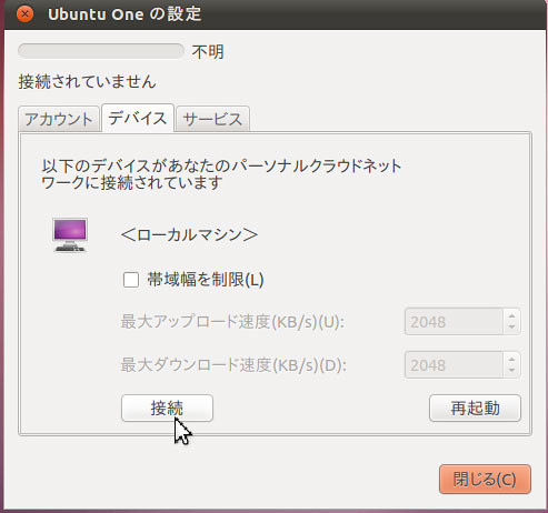 Ubuntu0806