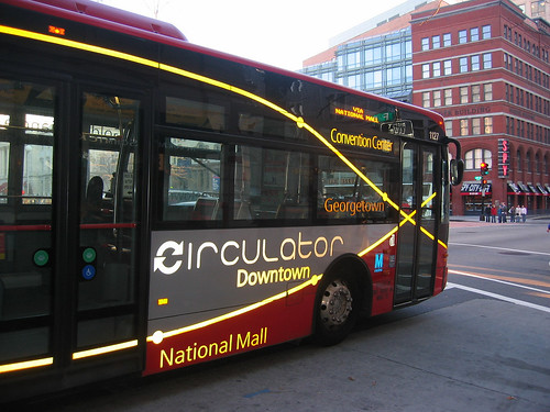 DC Circulator (by: Adam Fagen, creative commons license)