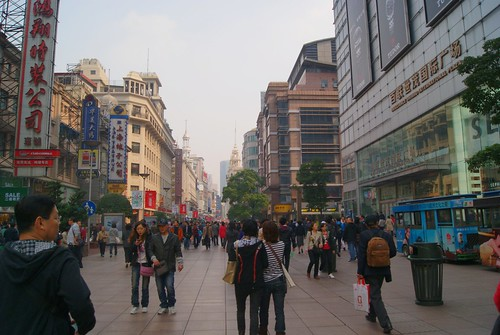 along Nanjing road