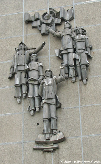concrete_people