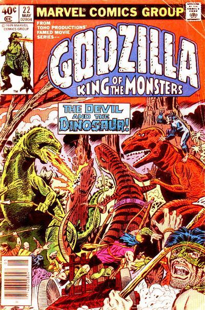 Godzilla 22