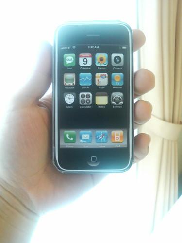 なんちゃって iPhone