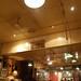 Old China Café_5