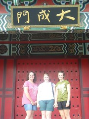 Us with a great big door