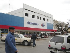 Centro comercial de Resistencia